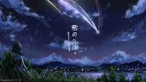 Wallpapers, Anime, Your Name ...
