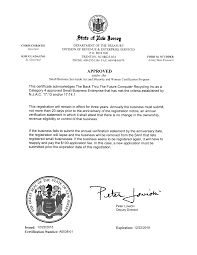 Electronic Recycling New Jersey Business License