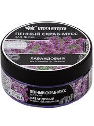 <b>Пенный скраб</b>-мусс 200 г (Лавандовый для <b>тела</b>) Крымская ...