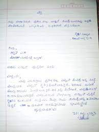 Letter writing is an essential skill. Kannada Letter Format Informal Kannada Letter Writing Format For Friend In This Case Information Is Easier Perceived And Absorbed By The Reader Midnightdawnsofficial