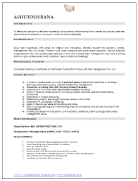 Mba Marketing Resume Sample