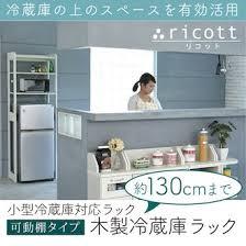 refrigerator racks. refrigerator racks shelves with compatible size width 55 cm × height 130 kks-0003-jk