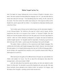 essay about your mother cover letter example of character sketch  write a short essay about your mother tongue write a short essay about your mother tongue