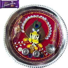 Rakhi Thali Design Steel Pooja Accessories Multi Colored Ganesha Spiritual Decorated Design Pooja Thali Designer Rakhi