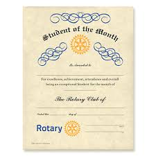 Student Of The Month Certificates Rotary Customized Student Of The Month Rotary Club Supplies