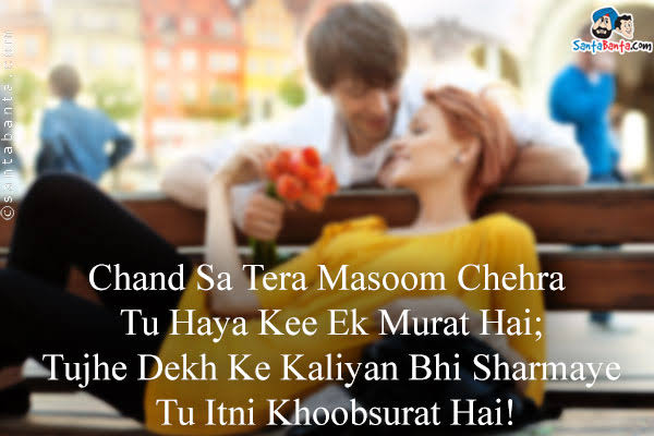 khoobsurat aankhein shayari in hindi