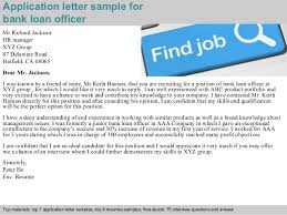 sample letter to loan officer bank loan officer application letter