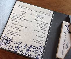 18 best {customize} bilingual wedding invitations images on Jewish Wedding Invitations Chicago english and hebrew bilingual wedding invitations in a custom design invitations by ajalon Jewish Wedding Invitation Template