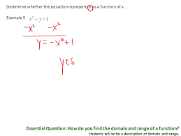 essential question how do you find the domain and range of a function