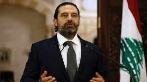 سعد الحريري: لم يتم إحراز أي تقدم في محادثات تشكيل الحكومة – رادار نيوز
