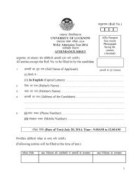 Income Certificate Form Income Certificate Form Oloschurchtp 10