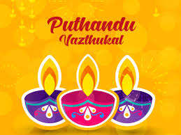 Happy Puthandu Tamil New Year 2019 Wishes Messages Quotes