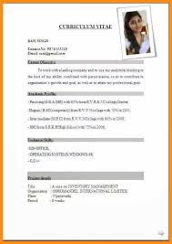 Preferred Resume Format Inspiration Resume Format Job Application Kenicandlecomfortzone