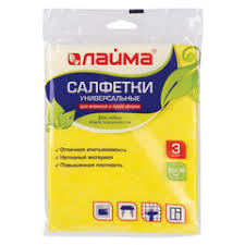 <b>Средство для мытья пола</b> 5 кг, ЛАЙМА PROFESSIONAL ...