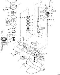Mercury mariner 200 225 250 275 4 stroke verado gear housing