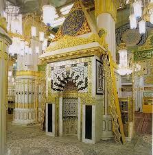 محراب المساجد Images?q=tbn:ANd9GcRr2QtJlabF6PoUF4orwC61lz8xXIl1Eqk1GJLjZ9Jm1avjtFMK