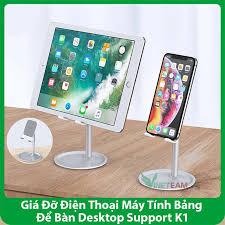 Giá đỡ điện thoại máy tính bảng K1 giá dỡ điện thoại đa năng giá đỡ điện  thoại để bàn giá đỡ ipad giá đỡ kim loại