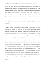 ids essay  5