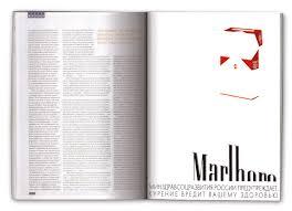 Print ad leo burnett Conscious Consumption Print Ads Type And Sound Print Ads Type And Sound