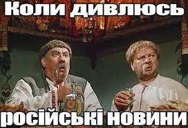Фракція СН не забороняє нардепам спілкуватися з російськими телеканалами, однак не рекомендує, - Арахамія - Цензор.НЕТ 7050