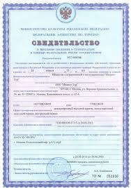 Купить диплом охранника отзывы Дипломы выдаются указанным в пункте 2 настоящего Порядка лицам принятым на обучение по купить диплом охранника отзывы соответствующим образовательным