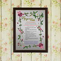 Признание дипломов в России Сравнить цены купить потребительские  Подарочный диплом плакетка Признание в любви женщине