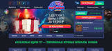 Честное онлайн-казино Vulkan Udachi