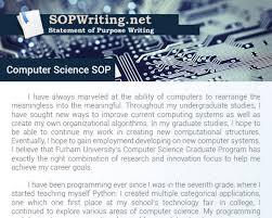 scholarship essay sample computer science careers traces ga scholarship essay sample computer science