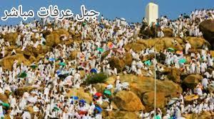جبل عرفات 9 ذي الحجه لبيك اللهم لبيك لبيك لا شريك لك لبيك وقفه عرفات🐏🐑🐏🐄  - YouTube