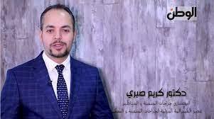 الدكتور_كريم_صبري   الدكتور كريم صبري لـ 'الوطن': هناك طرق خاصة للتعامل مع  مرضى السمنة الذين تخطوا الـ300 كيلو