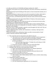 history the arab i conflict michigan page  6 pages lecture notes hezbollah hamas discussion