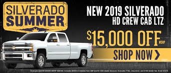 Jerry's Chevrolet New Vehicle Specials