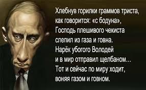 Международному сообществу следует продолжать дипломатическое давление на РФ, - глава Пентагона Мэттис - Цензор.НЕТ 4532