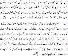 essay on terrorism in urdu pdf  essay on terrorism in urdu pdf
