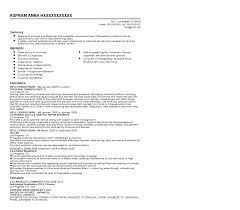 Personal Banker Resume Templates Personal Banker Resume Templates Resume For Study 11