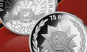 Ветеранам предложили купить медали – Победа РФ