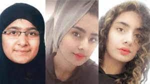 Saman Abbas, la svolta nel caso della ragazza: