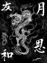 Black Chinese Dragon Wallpaper posted ...
