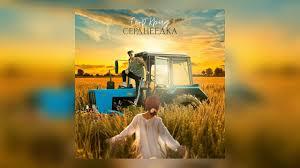 Егор Крид - Сердцеедка (без мата, текст песни, караоке, <b>слова</b> ...