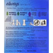 infinity always pads. always infinity sanitary towels long pads with wings womens soft thin pack of 11
