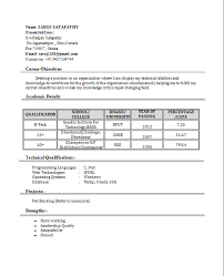 Download Fresher Resume with Project Details