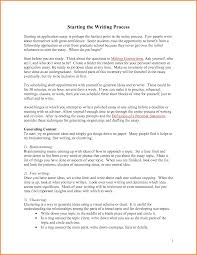 how to start an essay about yourself png letter uploaded by adham wasim