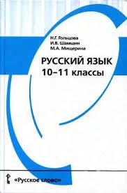 Отчет по производственной практике в отделе уголовного розыска  Отчет по производственной практике в отделе уголовного розыска Первым уровнем функциональной классификации расходов консолидированного бюджетов РФ являются
