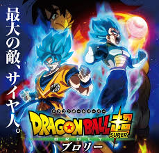 Dragon Ball Super: Broly 2018 Calidad CAM 1  online