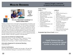 health sciences hartford area career technology center