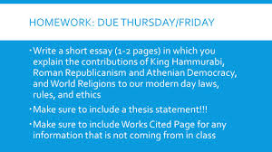 religions and the ldquo new europe rdquo homework due thursday friday homework due thursday friday iuml130nbsp write a short essay 1 2 pages