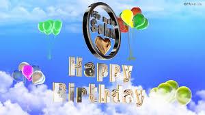 Geburtstagslied Für Mein Sohn Happy Birthday To You