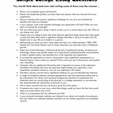 how to write a personal statement example and tips example cover   personal essays for college examples sample admissions essays sample personal essay for college example of