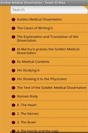 golden medical dissertation android apps on google play golden medical dissertation screenshot