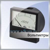 Контрольно измерительные приборы КИП контрольно измерительные  Вольтметры
